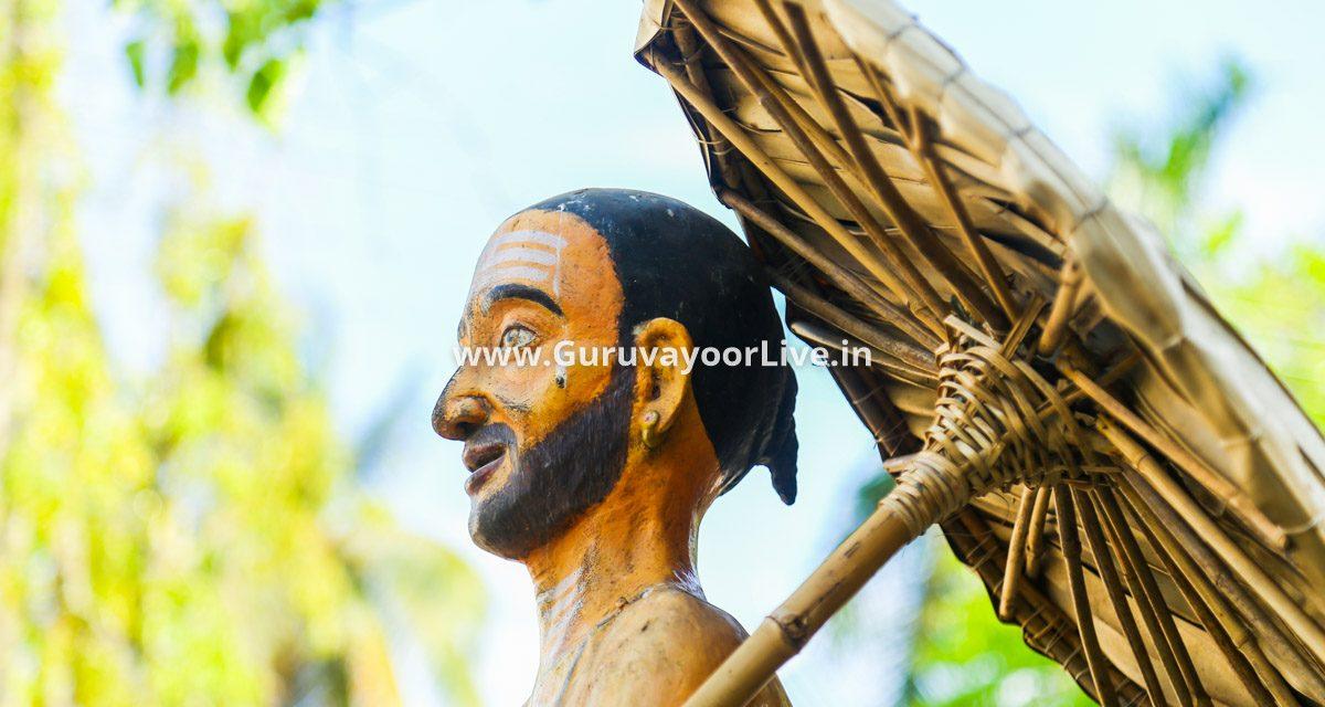 Kerala Guruvayur Temple Timings