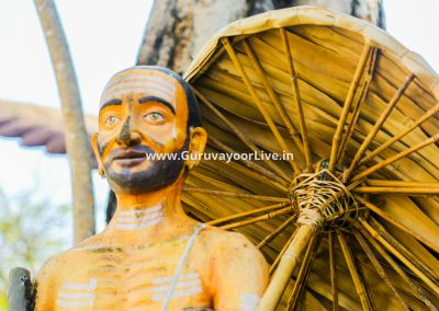 GuruvayoorLive-V2-32