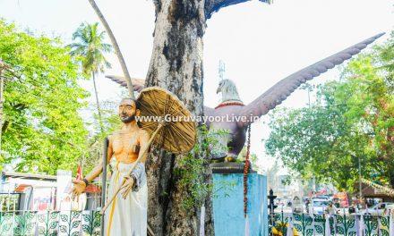 Guruvayoor Devaswom Room Booking