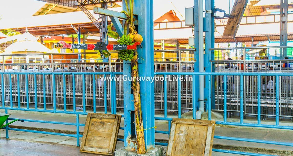 Guruvayoor Thulabharam