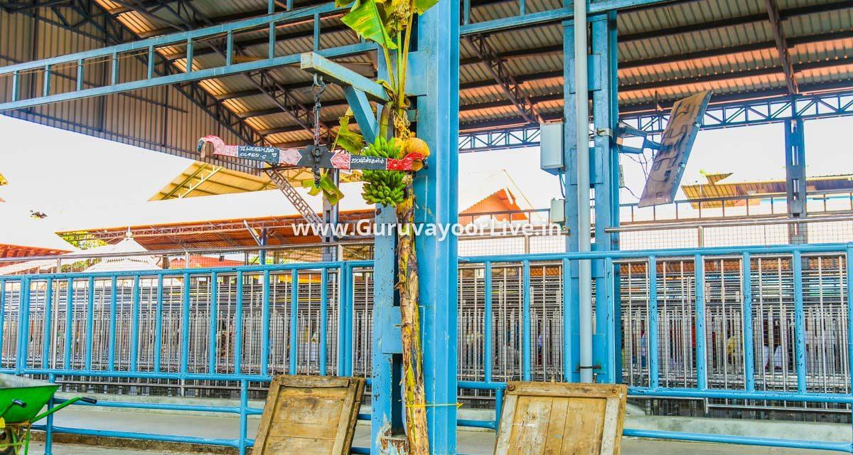 Guruvayur Temple Darshan Tickets