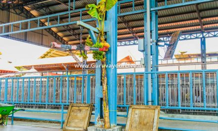 Guruvayur Temple Darshan Tickets