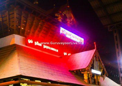 GuruvayoorLive-V2-7