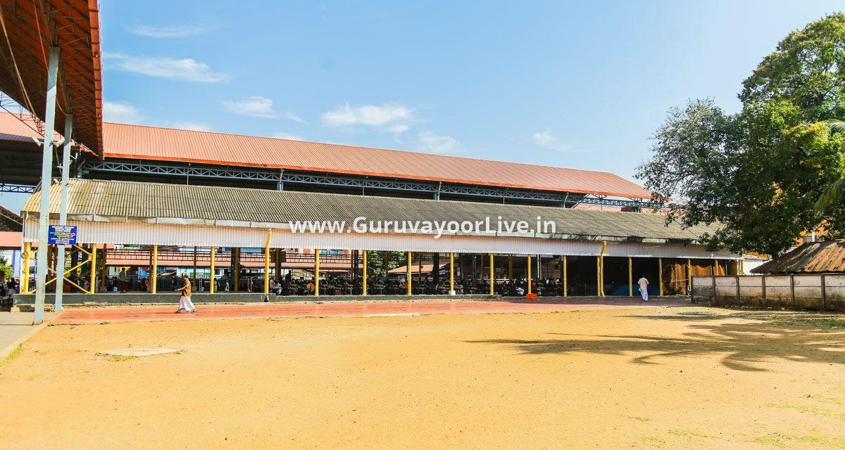 Guruvayoor Auditorium