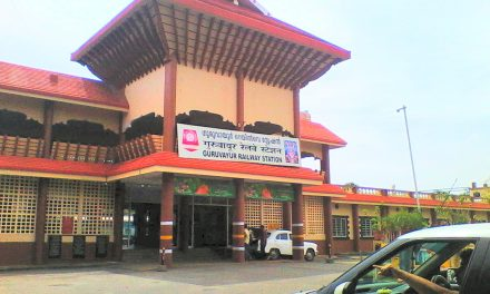 Railway Station Near Guruvayoor