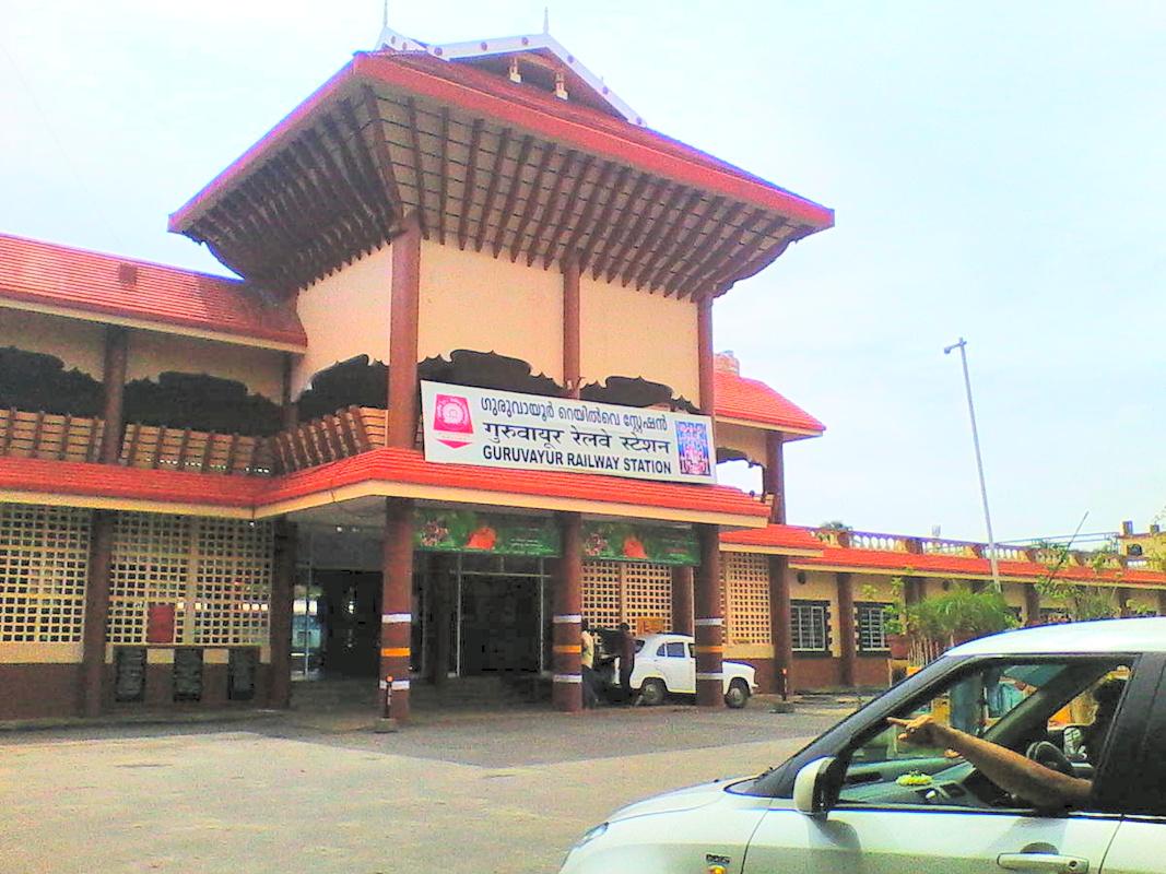 guruvayur railway 01