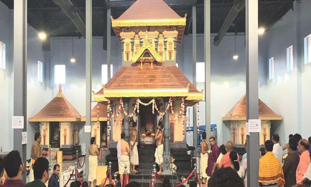 Guruvayoor Temple Dallas
