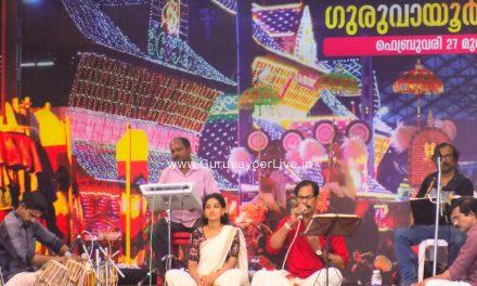 ഗുരുവായൂർ ഉത്സവം ഭക്തിഗാനമേള അരങ്ങേറി