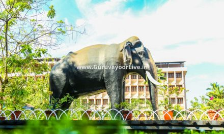 Architecture of Guruvayur Temple
