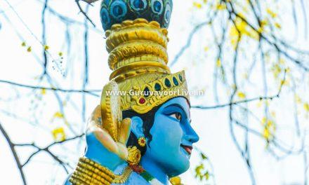 Guruvayoor Temple Festivals