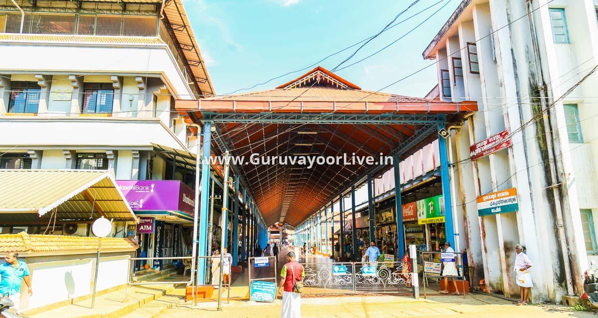 Guruvayoor Website