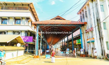 Guruvayoor Website