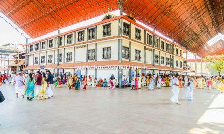 Guruvayur Temple India