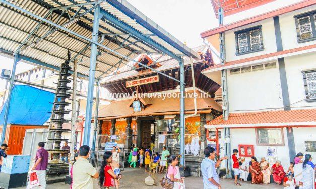 Guruvayoor City