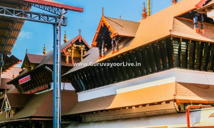 Guruvayoor Official Website