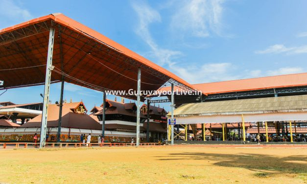 Where Is Guruvayur Temple