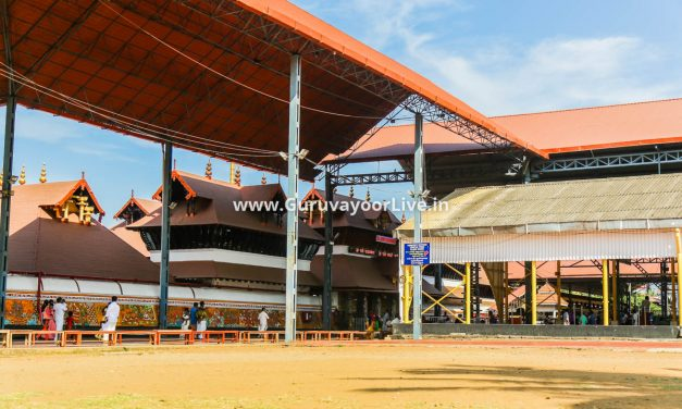 Sree Krishna Temple Guruvayur Website