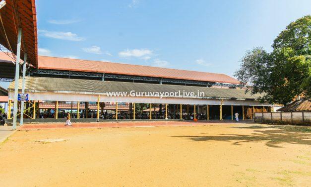 Guruvayoor Thrissur