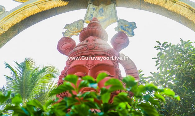 place to visit in guruvayur