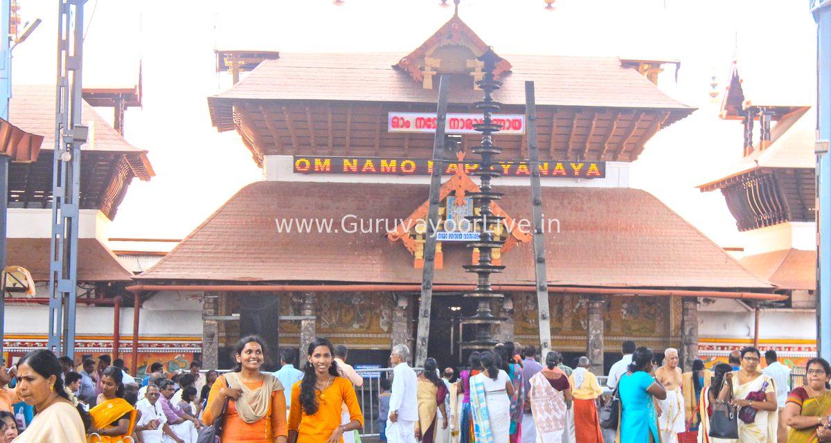 ഗുരുവായൂർ ക്ഷേത്രത്തിൽ വൈശാഖപുണ്ണ്യകാലത്തിനു തിങ്കളാഴ്ച തുടക്കമാകും