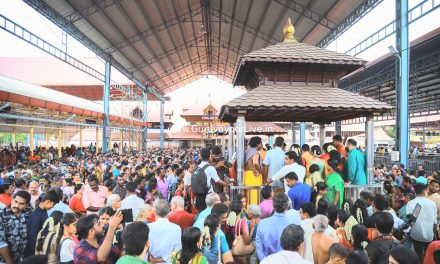 Guruvayur Temple Marriage Booking