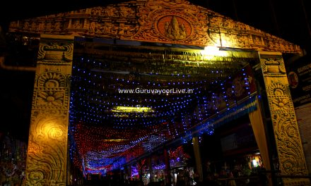 Guruvayur Temple Closing Time