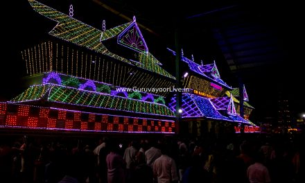 Guruvayoor Temple Today Special