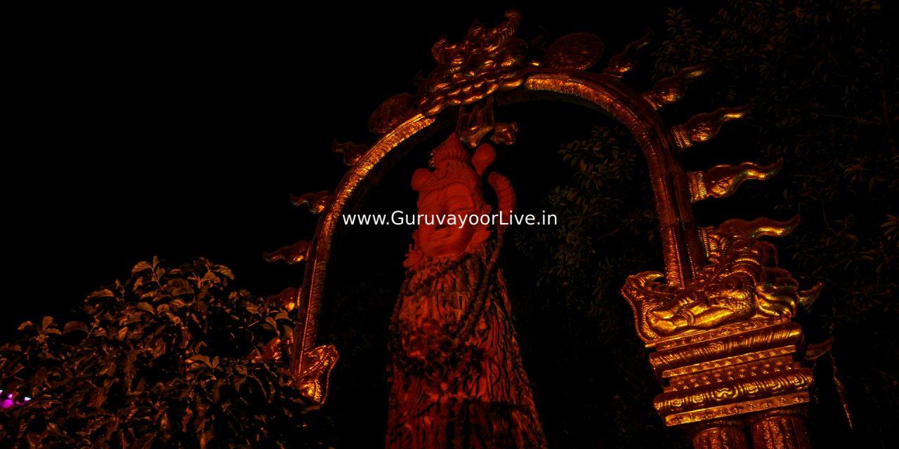 Lord Krishna Temple in Kerala