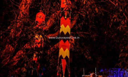 Guruvayur Festivals