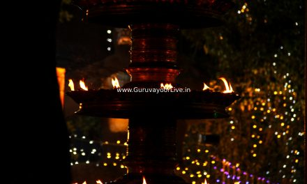 Guruvayoor Temple Pictures