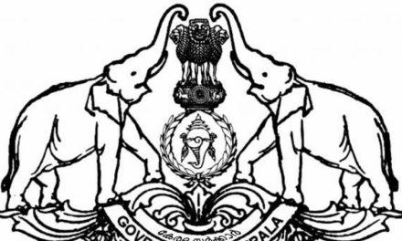 എസ്.എസ്.എല്.സി. പരീക്ഷാഫലം പ്രഖ്യാപിച്ചു