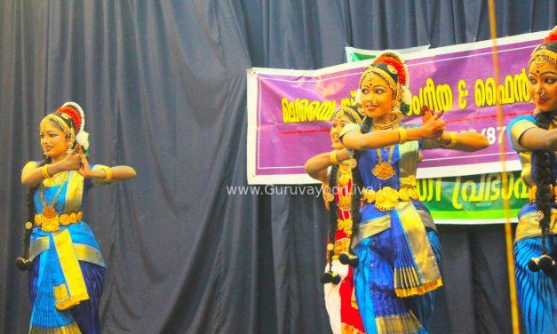 ചെമ്പൈ സംഗീത & ഫൈൻ ആർട്സ് കോളേജിലെ വിദ്യാർത്ഥികൾ മേൽപ്പത്തൂർ ഓഡിറ്റോറിയയത്തിൽ  കലാപരിപാടികൾ അവതരിപ്പിച്ചു
