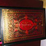 പുണ്യമാസത്തിൽ ഓതാം ഖുർആൻ വചനങ്ങൾ